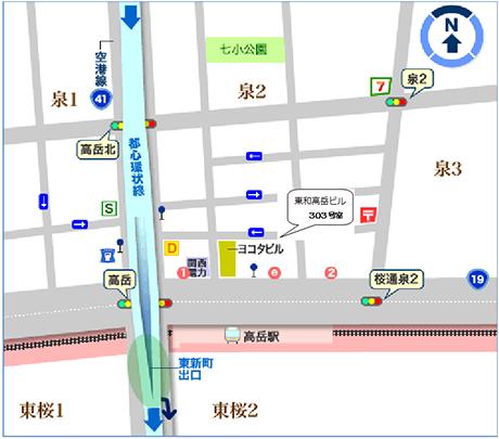 ご案内地図